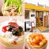 【オススメ5店】箕面・池田(大阪)にあるクレープが人気のお店