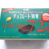 美容と健康効果がすごい!カカオポリフェノール満載の「明治チョコレート効果カカオ72%」