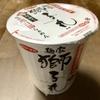 麺屋 獅子丸(サンヨー食品)