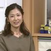 「ニュースチェック11」10月25日(火)放送分の感想