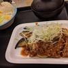 牛焼肉と茄子のにんにく味噌定食