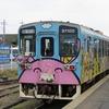 ひたちなか海浜鉄道 キハ37100