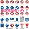 世の中道路標識多すぎ問題
