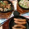 外食なら「ガスト」(すかいらーく)が便利!合計800円のサイドメニュー3品で十分満足。