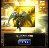 level.1219【雑談】天使降臨!!