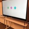 VTVジャパンにCisco Webex Boardがやってきた~!