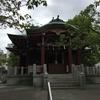 【御朱印】東京都 洲崎神社へ参拝