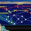【艦これ日記】第2期 5-5 初攻略(武蔵無し)