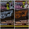 【ゼロワン】食玩オリジナル!エカルゼツメライズキー・ネオヒゼツメライズキーが発売!〜世界滅亡の友達〜