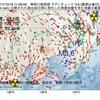 2017年10月16日 11時29分 神奈川県西部でM3.6の地震