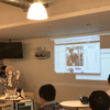 告知:今年もやります! 2018/06/16 プログラミング生放送勉強会@サイボウズ株式会社 松山オフィス