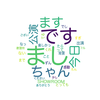 2018/7/2【10日目】変数の中身をMySQLにINSERTする(utf8mb4の設定)