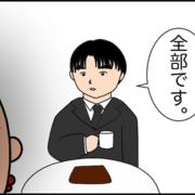 の 師 デブス 看護 婚 ブログ アラフォー 活
