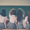 大学選びに悩む高校生、ここチェックして!!!