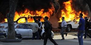 2017年、世界で最も危険な都市はどこ?最も殺人が多い都市ランキング「ワースト10」