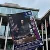 文楽 in Hyogo『義士銘々伝』弥作鎌腹の段 兵庫県立芸術文化センター