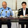 16歳少年を殺人容疑で逮捕へ 埼玉河川敷事件