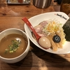 Noodle Stand Tokyo@原宿の濃厚サバトンつけ麺