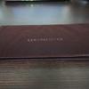 30代の財布。【ファッション】ココマイスターのジョージブライドル・バイアリーウォレットを買いました!!