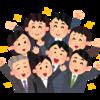 【IT】Sharepointを利用した部門用チームサイトのモデル案/効率的な情報共有で組織の生産性を向上させる