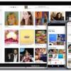 『Apple Music』で歌詞が表示されなくなった時の原因、対処法!【iPhone、iOS11/12、iTunes】