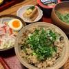 【じゅーしぃ】沖縄風炊き込みご飯