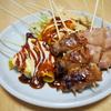 【レシピ】子羊ヒレ肉ベーコン巻き! お肉の組み合わせ!