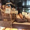「金麦」のパンを頬張る昼下がり/白金台