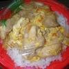 [19/01/25]「449弁当」の「親子丼」 300円 #LocalGuides