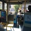 チェンマイのRTCバスに乗りながら考えた