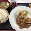 北海道・江別市の工場エリアにある人気食堂「角山食堂」に行ってみた!~昼は、周辺の工場や倉庫で働く方が集まる、社員食堂のような食堂だった~
