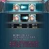 総選挙ミカヤ…1凸っ!