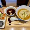 【今週のラーメン4638】 らぁ麺や 嶋 (東京・西新宿五丁目) 特製鰹昆布つけ麺 醤油 麺大盛 〜味わい豊かで完成度の高さピカイチ!そりゃ流行るわぁ〜・・・次なる高みに早や期待!