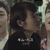 AbemaTVでも韓ドラ「シグナル」