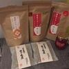 ふるさと納税-青森県鯵ヶさわ(あじがさわ)町から返礼品が届きました