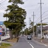 国道一号線をひたすらウォーキング(岡崎市・安城市・知立市)