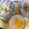 離乳食 中期 107日目 1回目 カット野菜を活用して離乳食