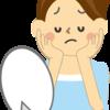生活習慣の中にもシワができる原因が・・・その原因ってどんなもの?