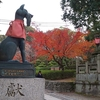 京都 伏見稲荷の紅葉の様子