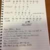 【筋トレ日記】デッドリフトの自己最高記録更新しました!
