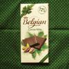 輸入ものの高カカオチョコ「ベルジャン 72%ダーク ココアニブ チョコバー」を『西友』で購入。食べた感想を書きました