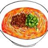 世界一簡単な絶品担々麺のレシピ
