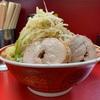 【 ラーメン二郎 上野毛店 】輝く非乳化スープは お好きですか⁈