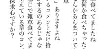 読む月ノ美兎