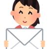 ビジネスメールのマナーとして文末の結び・締めの言葉が最も重要です!!