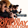 Oneway Generation / 氣志團 (2021 Amazon Music HD)