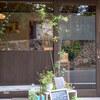 【神戸カフェ】「お八つとお茶いろは」小さくて可愛い日本茶のお店