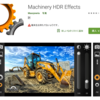 ASUS Zenfone 5ZとMachinery HDR Effectsアプリを使ってHDR合成写真を作成する