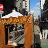 蒲田の「おいしい収穫祭」に行ってきました!