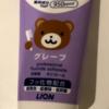 【2児育児】子供に歯磨きをしてもらうために〜古からの言い伝え〜